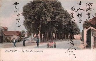 avant 1912