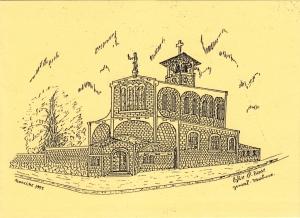1647. Eglise Saint-Pierre à Maubroux 1991 par Narcisse Poplemont édité par le Syndicat d'Initiative c Anne-Marie Delvaux.jpg